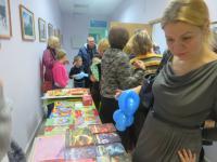 Книжная галерея иностранной литературы