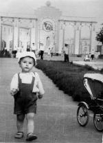 """""""Прогулка"""" Носаков Владимир Никитич, 1966 г."""