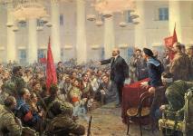 В. Серов Выступление В.И. Ленина на II Всероссийском съезде Советов. 1955 г.